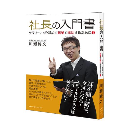book2_img