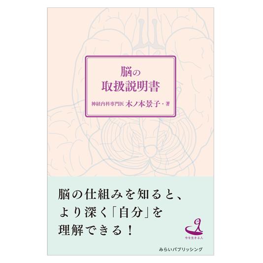 book_nouno