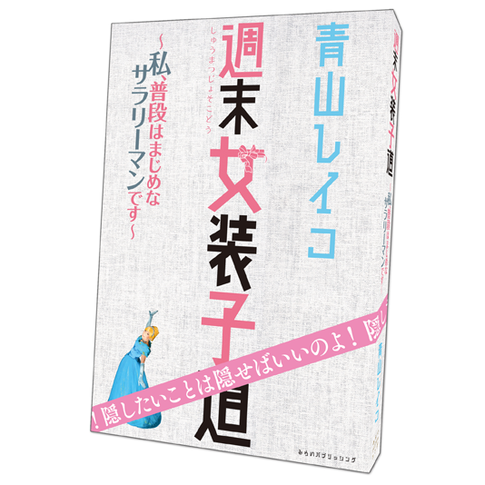 book_jyosoko